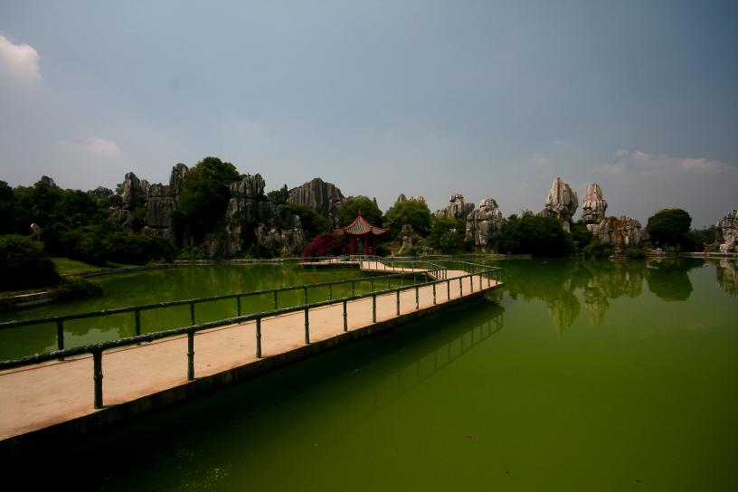 shilin lake
