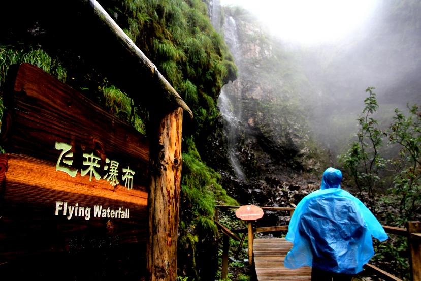 flying waterfall