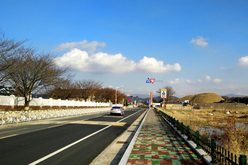 cheomseong-ro